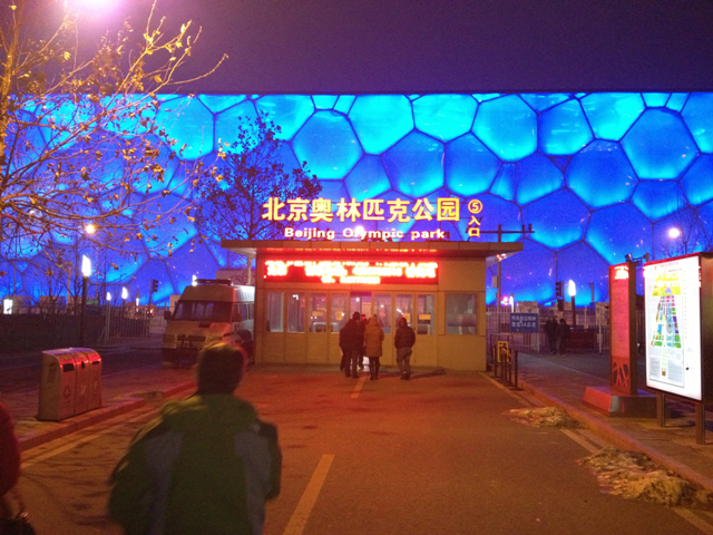 """The """"water cube"""""""